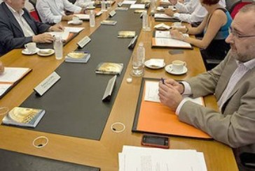 Mesa y Junta decidirán si Barcina informa del auto de la Audiencia Nacional sobre CAN