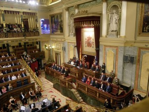 El debate sobre el estado de la Nación será el 25 y 26 de febrero