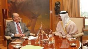 El Rey inicia este domingo cuatro viajes de carácter económico a países del Golfo Pérsico