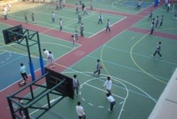 El Ayuntamiento de Pamplona destina 230.000 euros a federaciones y escuelas de enseñanza deportiva