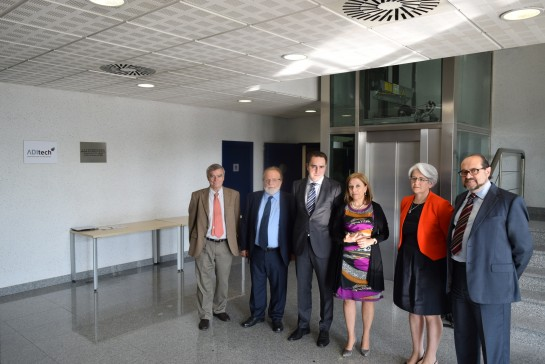El Gobierno de Navarra aportará 85 millones a las empresas para el fomento de la I+D+I en 2014 y 2015