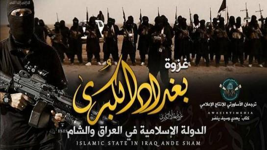 """Estado Islámico reclama a sus milicianos que maten a estadounidenses y europeos """"del modo que sea"""""""