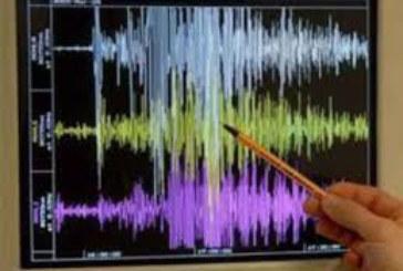 Registrado un terremoto esta madrugada en Molina (Murcia) de magnitud 3 en la escala de Richter