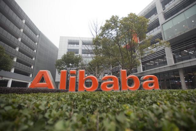 'Alibaba' recibe 1.000 millones de dos inversores de Singapur