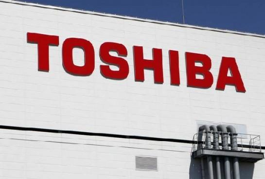 Toshiba se retira del mercado de los ordenadores personales para el público