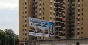 """El Ayuntamiento de Pamplona adjudicará """" a subasta"""" dos parcelas de Iturrama Nuevo"""