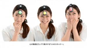 © takaratomy.co.jp