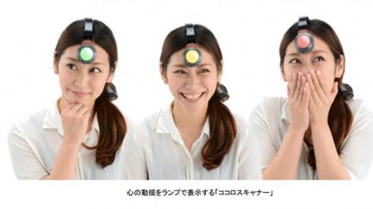 Empresa de juguetes de Japón presentará un dispositivo capaz de leer la mente