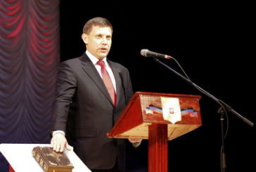 El Presidente de la autoproclamada «República» de Donestk toma posesión de su cargo