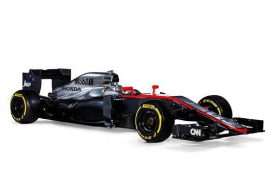 La escuderia McLaren-Honda presenta el monoplaza que conducirá Fernando Alonso