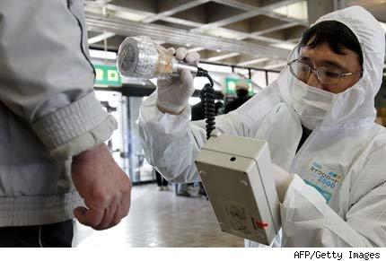 """El OIEA destaca la reforma """"rápida y efectiva"""" de la regulación atómica de Japón"""