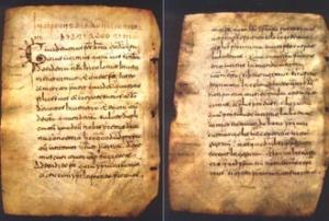 Cartularios de Valpuesta, considerados los primeros documentos en español, casi dos siglos anteriores a las Glosas Silenses o las Emilianenses, ambas del siglo XI. DR