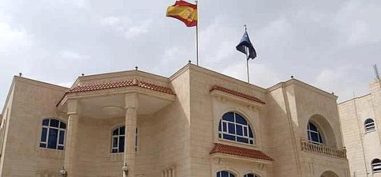 España suspende de forma temporal su embajada en Yemen