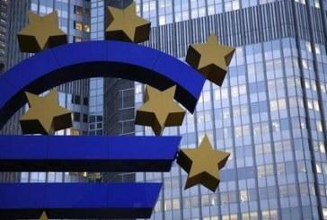 El BCE redujo los estímulos porque confía más en que la inflación suba al 2%