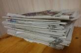 La prensa en 2016: menos ejemplares vendidos y menos ingresos por publicidad