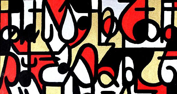 La abstracción geométrica y pop de Margareto llega al Círculo de Bellas Artes