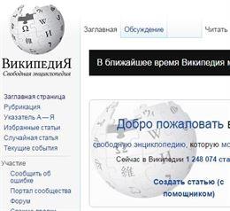 Rusia censura Wikipedia por incorporar un enlace con información sobre marihuana