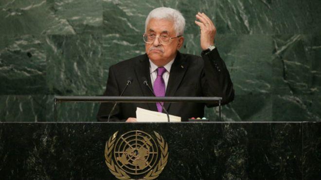 La OLP decidirá si mantiene los acuerdos con Israel