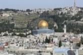 Australia reconoce a Jerusalén Oeste como la capital de Israel