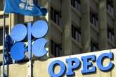 Comité ministerial de la OPEP debate en Yeda situación del mercado petrolero