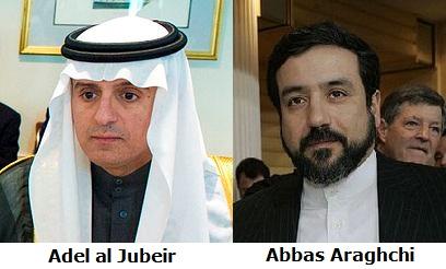 """La Organización para la Cooperación Islámica pide a Irán y Arabia Saudí que """"acerquen posturas"""""""
