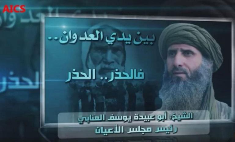 Al Qaeda llama a «recuperar Ceuta y Melilla» y atacar EEUU y Europa
