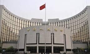 El Banco central chino realiza la mayor inyección de capital en cinco meses