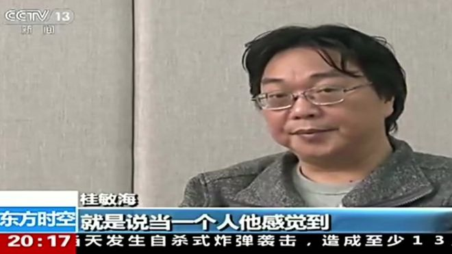 El librero sueco desaparecido se entrega en China