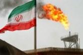 EE.UU. endurece su presión y busca suprimir las exportaciones de crudo de Irán