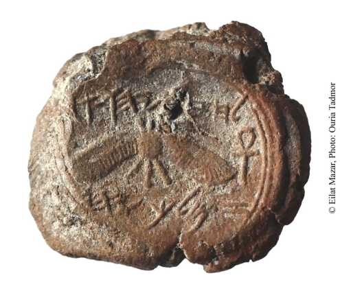 Descubren una marca del sello del rey bíblico Ezequías