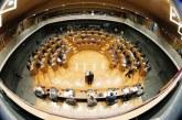 El Parlamento verá en Viana creación de ponencia sobre Ley Contratos Públicos