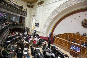 El Parlamento respalda las investigaciones contra Maduro por violaciones a los derechos humanos