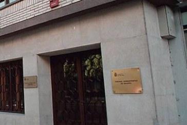 El TAN anula el acuerdo que aprueba la plantilla orgánica del Ayuntamiento de Pamplona