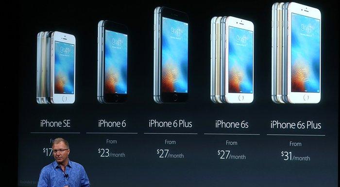 El iPhone 7 sale a la venta este viernes sin datos disponibles de reservas