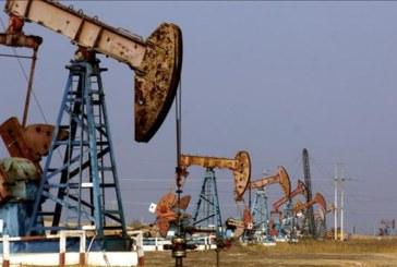 El petróleo Texas sube ligeramente hasta 56,86 dólares por barril
