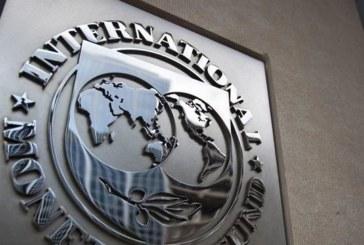 El FMI mantiene la previsión de crecimiento en España en el 3,1 % para 2017