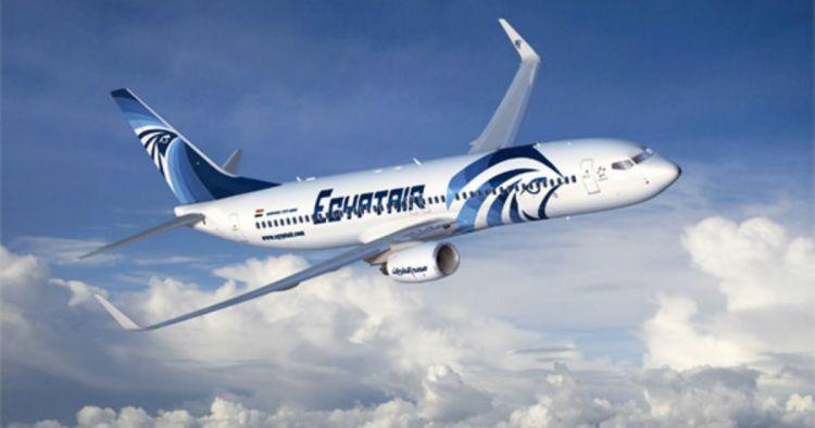 Un avión de Egypt Air aterriza en Uzbekistán ante la sospecha de una bomba a bordo