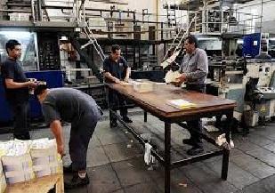 Las pymes navarras podrán optar a ayudas por importe de 300.000 euros para formación