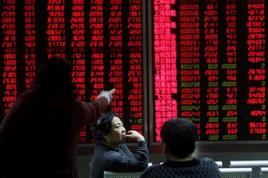 Shanghái cierre con pérdidas del 0,55 por ciento