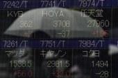La Bolsa de Seúl cae un 0,25 % y la de Tokio sube un 0,97 % al cierre