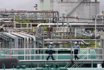 El Petróleo Brent sube hasta 74,07 dólares