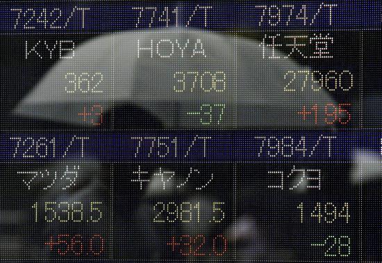 La Bolsa de Seúl sube un 0,09 % y la de Tokio baja in 0,32% al cierre