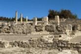 El foro de Santa Criz, en la revista «Trabajos de Arqueología Navarra»