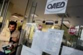 El paro en la OCDE se mantuvo estable en septiembre, al 5,2 %