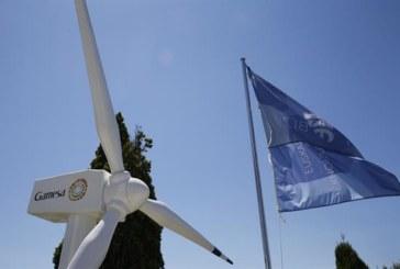 El Gobierno de Navarra traslada su más profundo malestar con Siemens Gamesa