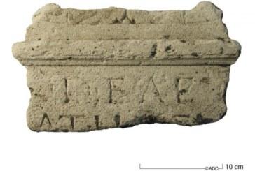 Un tesoro del Imperio Romano, localizado bajo tierras holandesas