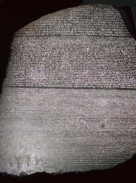 Gran hallazgo de la civilización egípcia