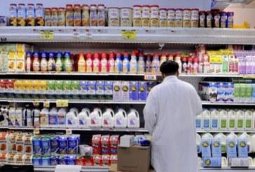 Los precios en Estados Unidos aumentaron un 0,1 % en julio