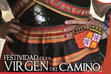 AGENDA: 22, 23 y 24 septiembre, Casa Castilla y León en Navarra, festividad de la Patrona