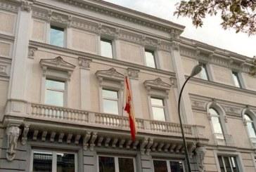 El CGPJ pide a Navarra información sobre la filtración de datos de la víctima de La Manada